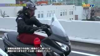 『週刊バイクTV』#521 バーグマン200に試乗!【チバテレ公式】