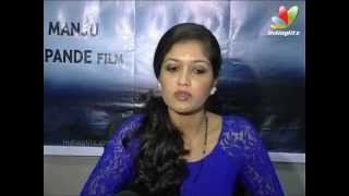 Raaja Huli Movie Press Meet | Latest Kannada Movie