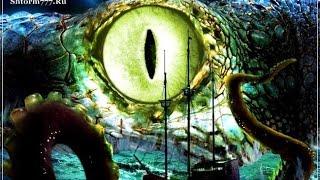 Морские монстры. Черноморские морские чудовища.
