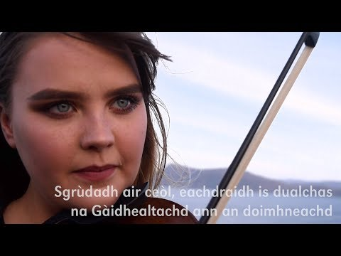 Gàidhlig is Ceòl Traidiseanta / Gaelic and Traditionald Music at Sabhal Mòr Ostaig