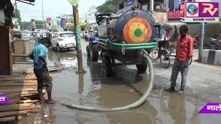 बीती रात हुई बारिश ने नगर निगम के दावों की खोली पोल, नालों और सड़कों पर लगा बरसात का पानी