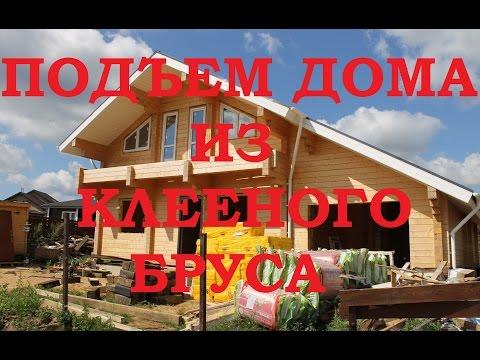Строители моста в Крым начали подъем арки на фарватерные