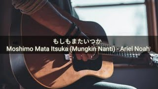 Download lagu Lirik dan Chord II Moshimo Mata Itsuka Ariel Noah MP3