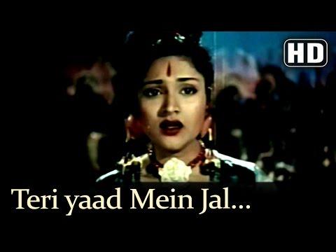 Teri Yaad Mein Jal Kar (HD) - Nagin Song (1954) -  Vyjayanthimala - Pradeep Kumar - Jeevan