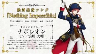 TVアニメ『千銃士』2018年7月より放送開始!☆ 事前登録者100万人を突破...