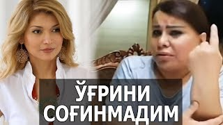 Юлдуз Усмонова - Гульнора Каримова ўғрини соғинмадим.