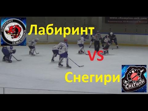 Хоккей, Зимняя Лига Новосибирска, 14 тур, Регион 54, Строитель, 03.12.2016.