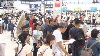 夏休みの海外旅行が過去最多に 1位人気はあの国(19/07/09)