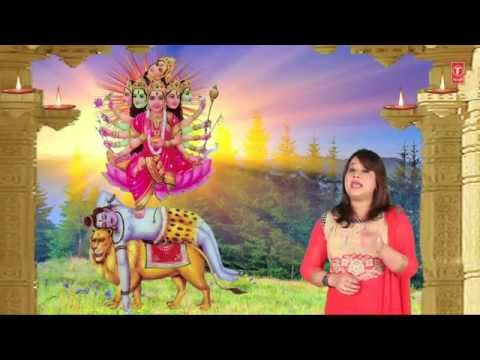 Dhaam Kamakhya Jag Mein Kamakhya Bhajan By Madhusmita I Full Video Song I  Dhaam Kamakhya Jag Mein