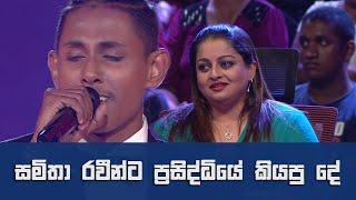 Sathutin Inna Hode - Samitha Mudunkotuwa Video