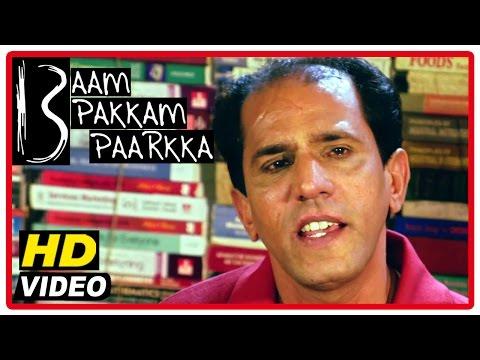 13 Aam Pakkam Paarkka Movie | Scenes | Vaiyapuri Expire After Reading A Book | Ratan Mouli