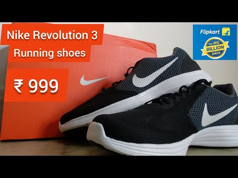 Nike Revolution 3 Running Shoes, Only