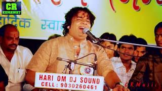 भोले नाथ अमली - शिव महिमा