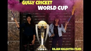 GULLY CRICKET || FUNNY WORLD CUP || RAJAN MALHOTRA FILMS
