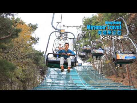 美麗華旅遊:韓國首爾四天團(KSGB04) - YouTube
