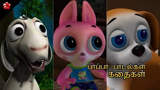 Kids cartoon stories and nursery rhymes in Malayalam ★ Puppy songs and Manjadi stories for children