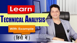 Learn technical analysis hindi | Learn technical analysis हिंदी में Example के साथ  | Aryaamoney
