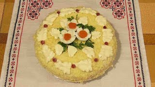 Селёдочный торт / Праздничное блюдо / Холодная закуска / Рецепт приготовления блюда