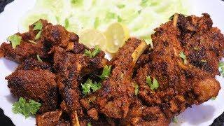Dhua Mutton Tandoori | Eid Special Recipe | Requested Recipe