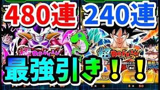 【ドッカンバトル】スパーキン大覚醒!ガチャ計720連!2.5億Wドッカンフェス【Dragon Ball Z Dokkan Battle】