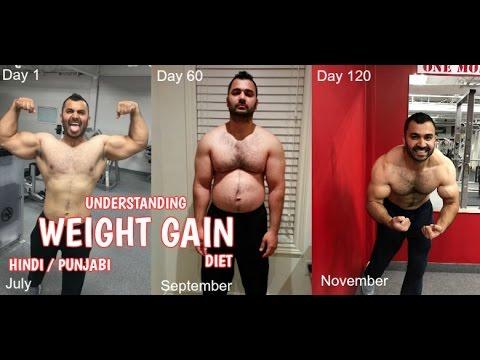 Understanding weight gain bulking diet hindi punjabi youtube ccuart Gallery