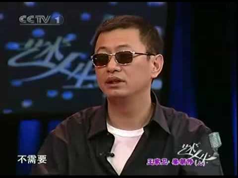 王家衛 - 藝術人生訪問 Wong Kar-Wai Interview 4/4