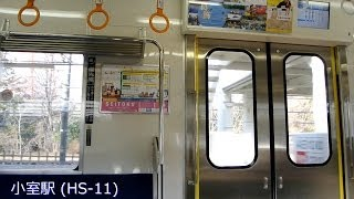 Repeat youtube video 京成3000形 東洋IGBT-VVVF走行音&車窓 (小室⇒千葉ニュータウン中央)