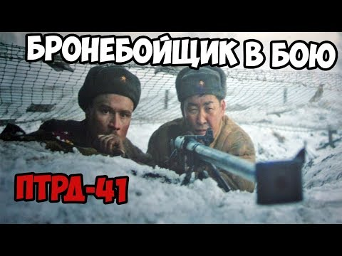 БРОНЕБОЙЩИК С ПТРД 41 ВСТРЕЧНЫЙ БОЙ ARMA 3 IRON FRONT