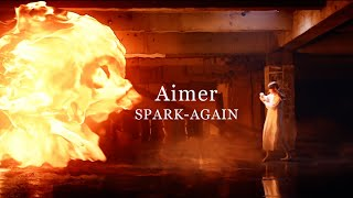 Aimer 「SPARK-AGAIN」MUSIC VIDEO & クロスフェード(『炎炎ノ消防隊 弐ノ章』OP主題歌/new album『Walpurgis』4/14 on sale!)