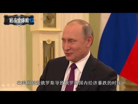 面对日本逼问,普京强势回答:中国才是俄罗斯朋友,日本不要争岛