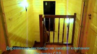 Деревянная лестница из массива дуба .wmv(, 2012-02-12T17:32:23.000Z)