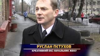 Zapętlaj Креативный начальник ЖЕКа ІІ (Автор:Евгений Агарков) | Evgenij495
