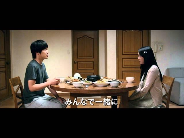 映画『ハロー!?ゴースト』予告編