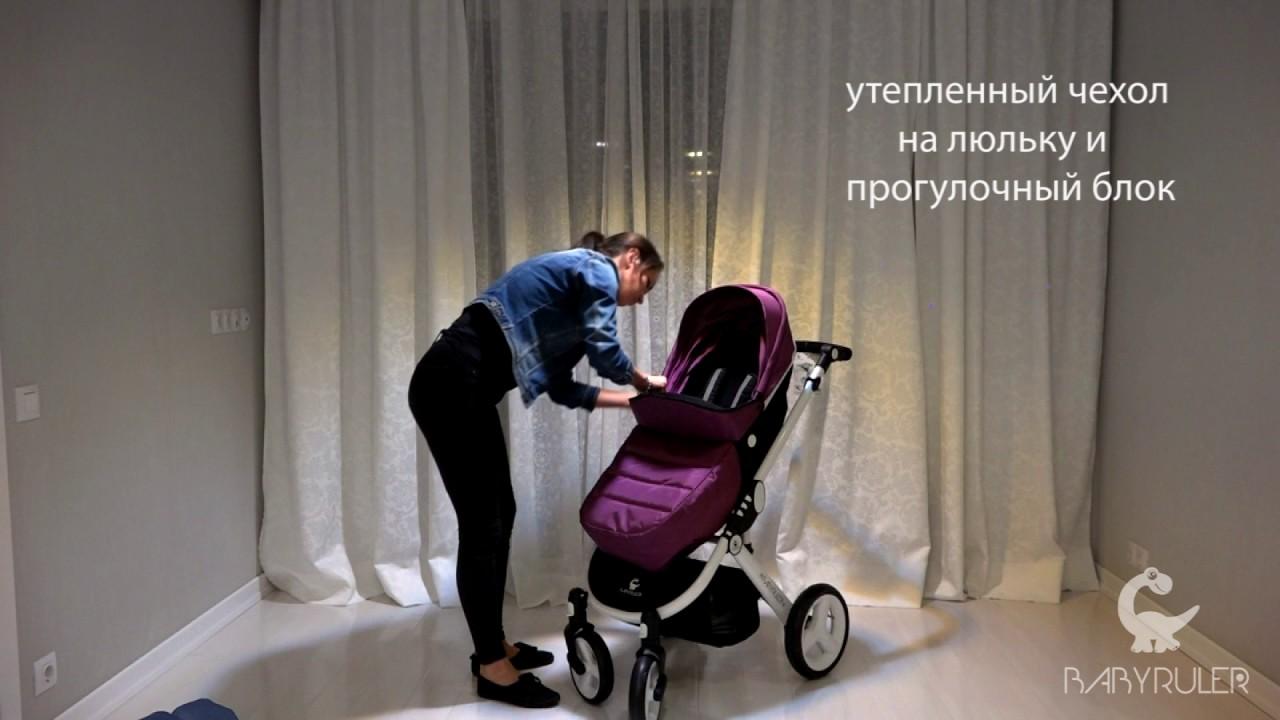 Детская коляска Babyruler ST166