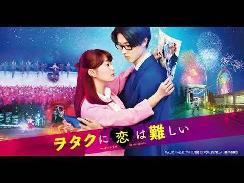 Anime Reaction   Wotaku ni Koi wa Muzukashii episode 5 (ヲタクに恋は難しい) from YouTube · Duration:  24 minutes 28 seconds
