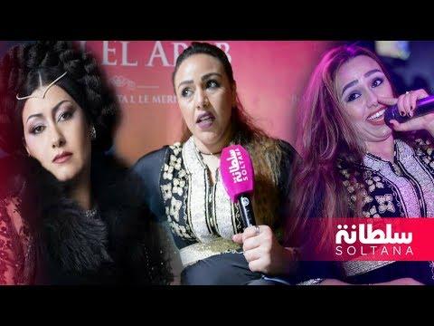 الشيخة تراكس في أول ظهور لها تكشف معاناة الشيخات في المغرب وتوجه رسالة للشيخة تسونامي وتغني للمغاربة thumbnail