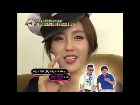 주간아이돌 - (Weeklyidol EP.2) T-ara Hidden Camera Part2