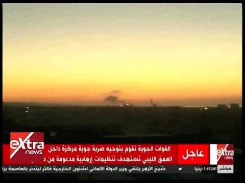 غرفة الأخبار   القوات الجوية تنفذ 6 طلعات لاستهداف تمركزات إرهابية بالمنطقة الشرقية لدرنة الليبية