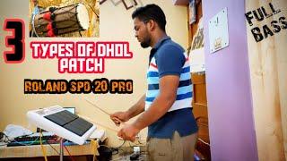 New 3 Dhol patch | Spd 20 pro | Himanshu Kapse |