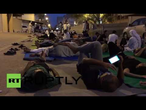 Bahrain: Hundreds join sit-in protest to support top Shia cleric stripped of citizenship
