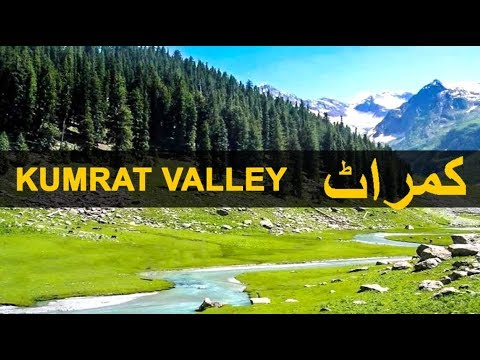 Kumrat valley the natural beauty of pakistan | The Land of hospitality