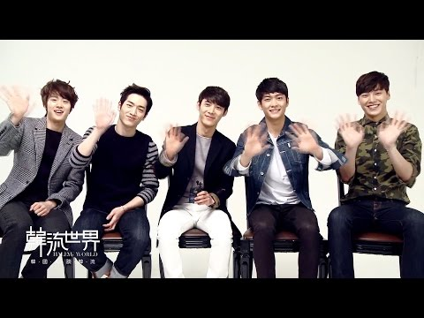 5urprise In Korea: No.1 Actor Idol Band 韓國第一演員男團서프라이즈 (ENG SUB) | Hallyu World