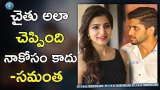 Samantha Shocking Comments On Naga Chaitanya's #RRVC Movie | Samantha | Naga Chithanya | Nagarjuna