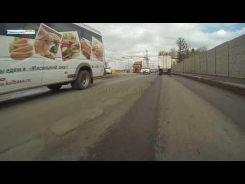 Дорога на второй завод в Одинцово