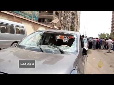 الحكم بإعدام 28 بقضية اغتيال النائب العام المصري  - 21:21-2017 / 7 / 22