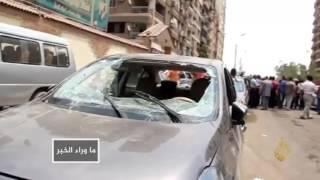 الحكم بإعدام 28 بقضية اغتيال النائب العام المصري