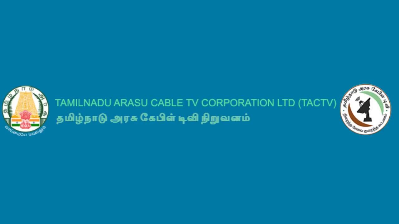 Arasu Cable Free Set Top Box Tactv Youtube