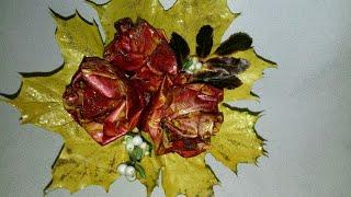 Обработка листьев парафином для долго хранения.Розы из кленовых  листьев. Поделки на  тему осень.DIY