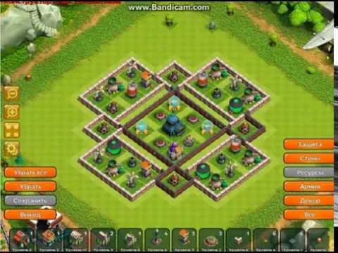 Игры Защита Игры Защита базы Игры Защита замка