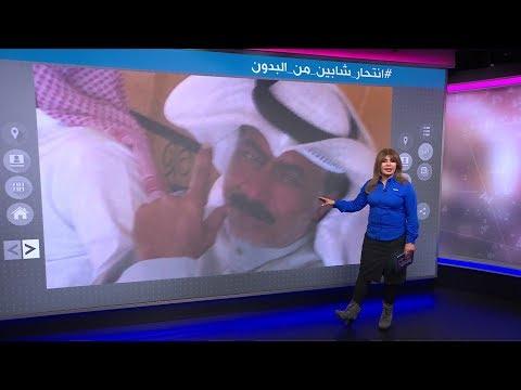 بكاء ابن من البدون على قبر والده المنتحر يهز مشاعر الكويتيين  - 17:54-2019 / 11 / 7